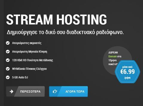 Winnet Web Hosting apk screenshot