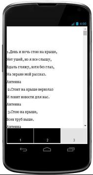Загадки. Загадки для детей apk screenshot