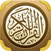 القرآن الكريم كامل صوت و صورة icon