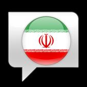 ایران تلگرام چت icon