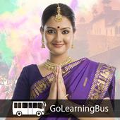 Learn Hindi Visual Dictionary icon