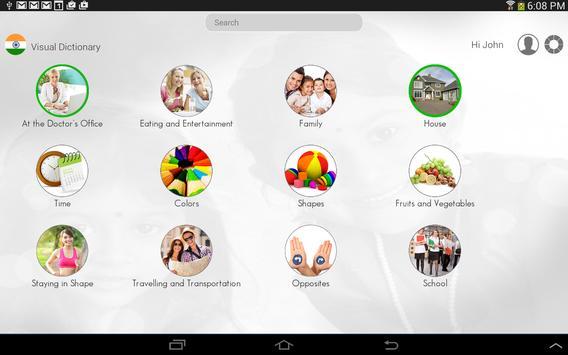 Marathi Visual Dictionary apk screenshot