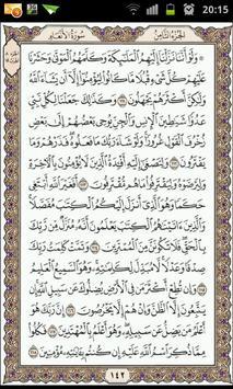 Quran Kareem Brown Pages apk screenshot