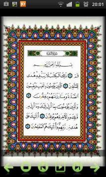 Quran Kareem Tajweed Pages poster