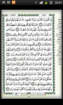 Quran Kareem Tajweed Pages apk screenshot