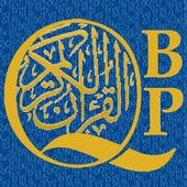 Quran BluePrints icon