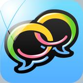 Wali SMS Application icon