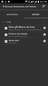 W Browser apk screenshot