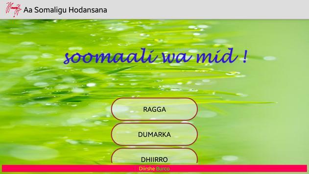 testing somaligu wa hodan apk screenshot