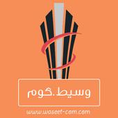 Waseet-Com icon
