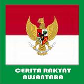 Cerita Rakyat Nusantara icon