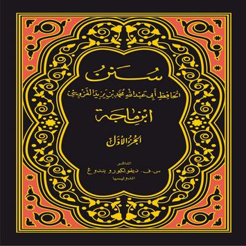 Shahih Sunan Ibnu Majah apk screenshot