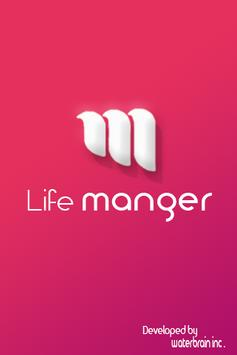 Life Manager poster