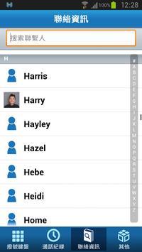 HelloWay apk screenshot