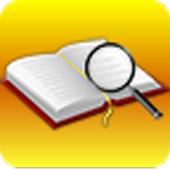 건양대학교 도서관 책자리 icon