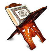 hmsat of the Holy Quran icon