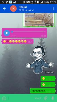 piwchat apk screenshot