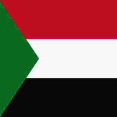 السودان icon