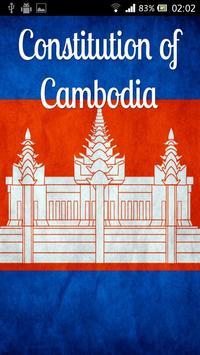 Constitution of Cambodia poster