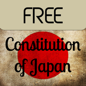 The Constitution of Japan icon