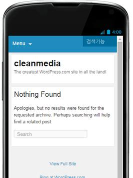 #Clean_Media poster