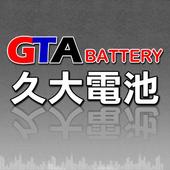 久大電池 icon