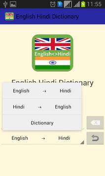 English Hindi Dictionary apk screenshot