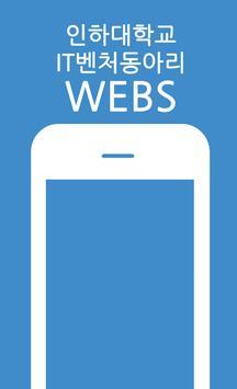 WEBS - IT Venture in INHA poster