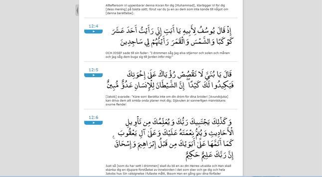 Heliga Koranen apk screenshot