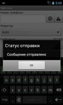 Web Sms Latvia apk screenshot