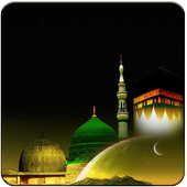 Islamic Events and Quizzes icon