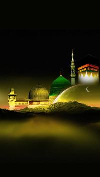 Islamic Events and Quizzes apk screenshot