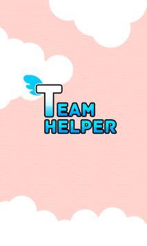 TeamHelper - 팀헬퍼 poster