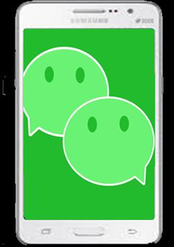 free wechat guide apk screenshot