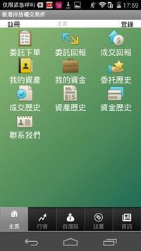 碳交易(CO2) poster