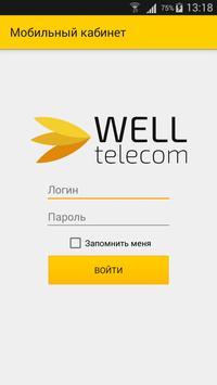 Well Telecom poster