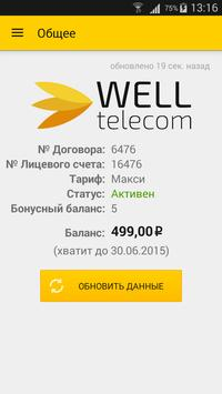 Well Telecom apk screenshot