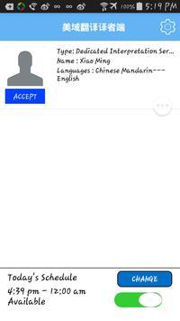 AET Provider apk screenshot