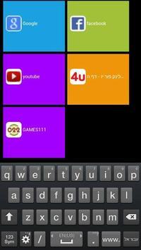 Games Browser apk screenshot