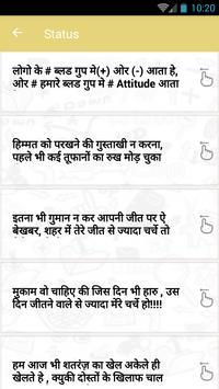 Latest WhatsApp Status apk screenshot