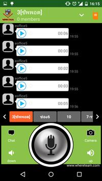 NDWC Talk apk screenshot