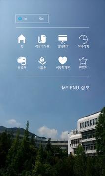 마이피누(부산대학교 MYPNU) poster