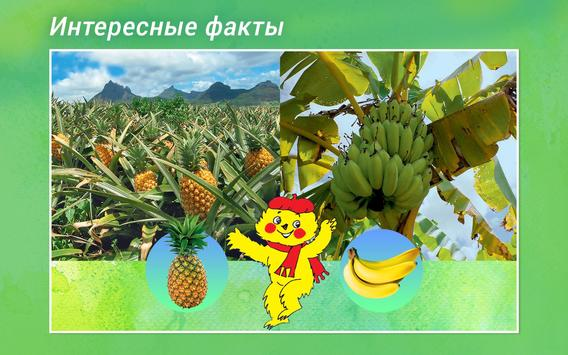 Мурзилка - литературный журнал apk screenshot