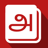 Tamil Eng Offline Dictionary icon