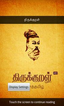 Thirukural Stories in Tamil poster