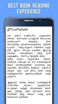 Dr. CN Annadurai Tamil Stories apk screenshot