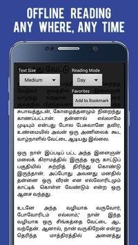 Aesop Kids Stories in Tamil apk screenshot