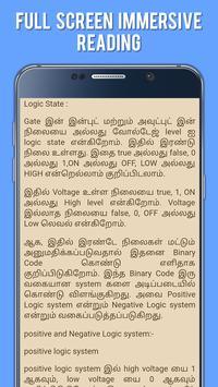 Basic Electronics in Tamil apk screenshot
