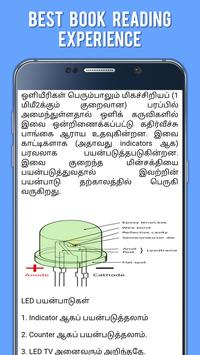 Basic Electronics in Tamil poster