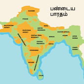 Indian History in Tamil icon